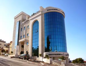 Banco Palestina Ramallah