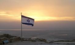 Los esfuerzos por desmantelar el Estado de Israel - Por Dr. Hanan Shai