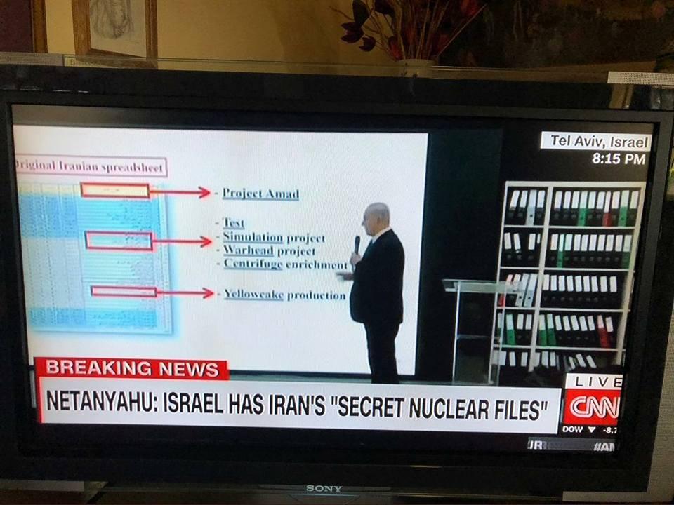 """El mensaje al mundo: Irán es peligrosa, dejen de jugar al """"Suponemos que…"""" – Por Yoav Limor (Israel Hayom 1/4/2018)"""