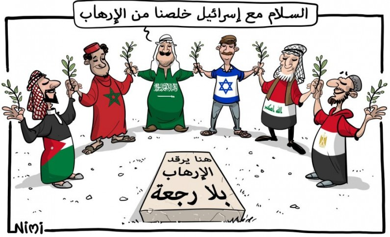 ¿Está el público árabe listo para un acercamiento a Israel? - Por Joseph Braude
