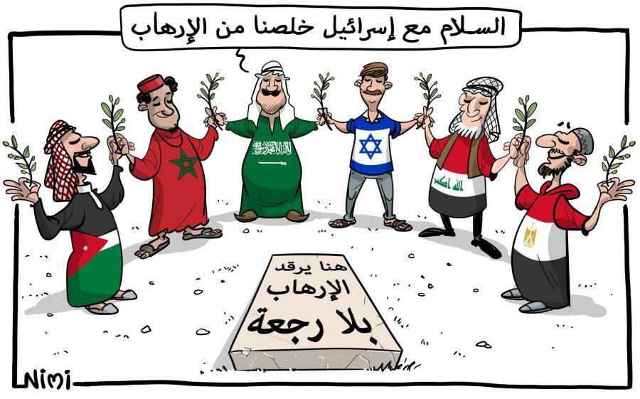 ¿Está el público árabe listo para un acercamiento a Israel? – Por Joseph Braude