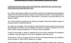 Combatiendo al BDS: ¿Cuáles son las consecuencias de la demoledora sentencia contra el Consejo Municipal de Valdivia en Chile? – Por Gabriel Ben-Tasgal