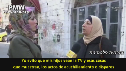 """Palestinos en contra de sus """"terroristas niños"""" y la incitación de la TV Palestina"""