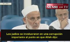 """Parlamentario y clérigo de Hamás (influenciado por el nazismo): """"Judíos son monos y cerdos"""""""