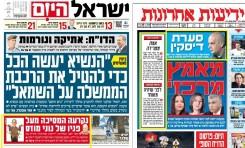 La prensa israelí contra Netanyahu: Una acto reflejo - Por Dr. Jaim Shaen (Israel Hayom 10/10/2014)