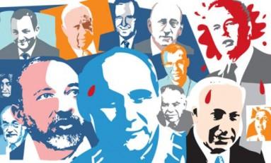 Las ramificaciones de la Ley del Estado-Nación ¿Se encuentra en riesgo la democracia israelí? - Por Pnina Sharvit Baruch (INSS)
