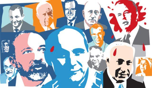 Las ramificaciones de la Ley del Estado-Nación ¿Se encuentra en riesgo la democracia israelí? – Por Pnina Sharvit Baruch (INSS)