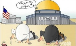 Para Israel solo hay un camino hacia la paz: Con el reconocimiento de los EE. UU. de Jerusalén como capital - Por Gregg Roman
