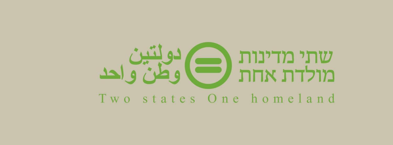 Dos estados