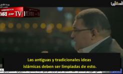 """Académico Egipcio: """"Instituciones oficiales islámicas crean el terreno para el terrorismo"""""""