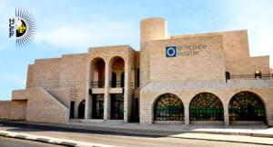 El Museo de Belen (80)