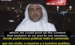 """""""Experto"""" en medios... """"Deberíamos establecer una alternativa Árabe-Musulmana a Facebook"""""""