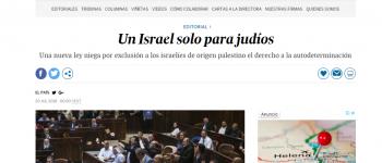 La Obsesión del diario El País con Israel – Por Jacob Israel (United with Israel)