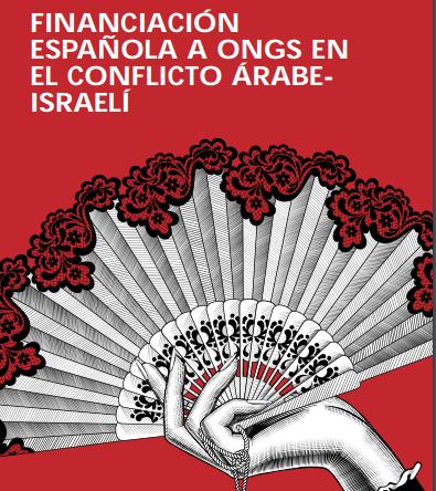 La financiación española a ONG's en el Conflicto Árabe-Israelí