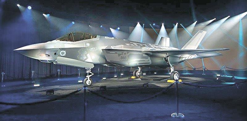Aviones de Combate F-35: ¿Qué le aportan a las Fuerzas de Defensa de Israel? – Por Yaakov Lappin (BESA)