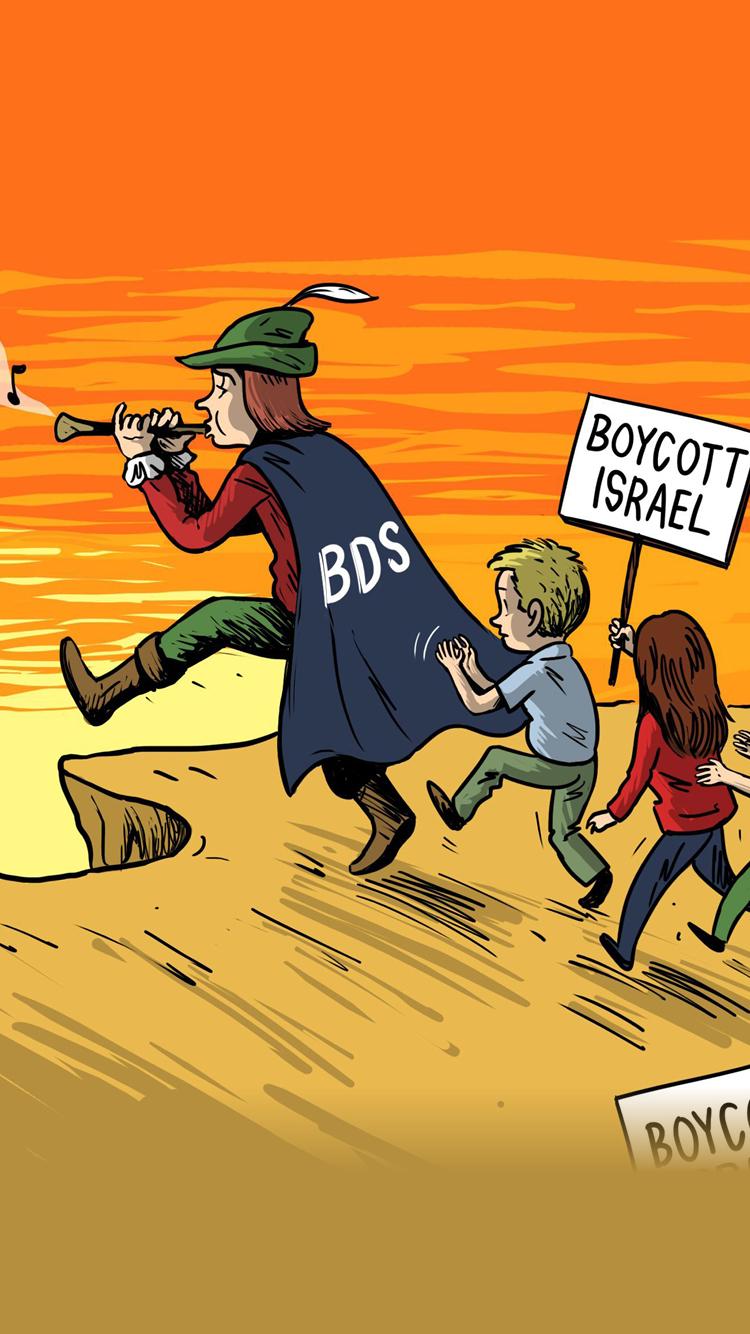 El informe del Contralor del Estado destaca el fracaso israelí en combatir el BDS – Por Itamar Eichner (Ynet 24/5/2016)