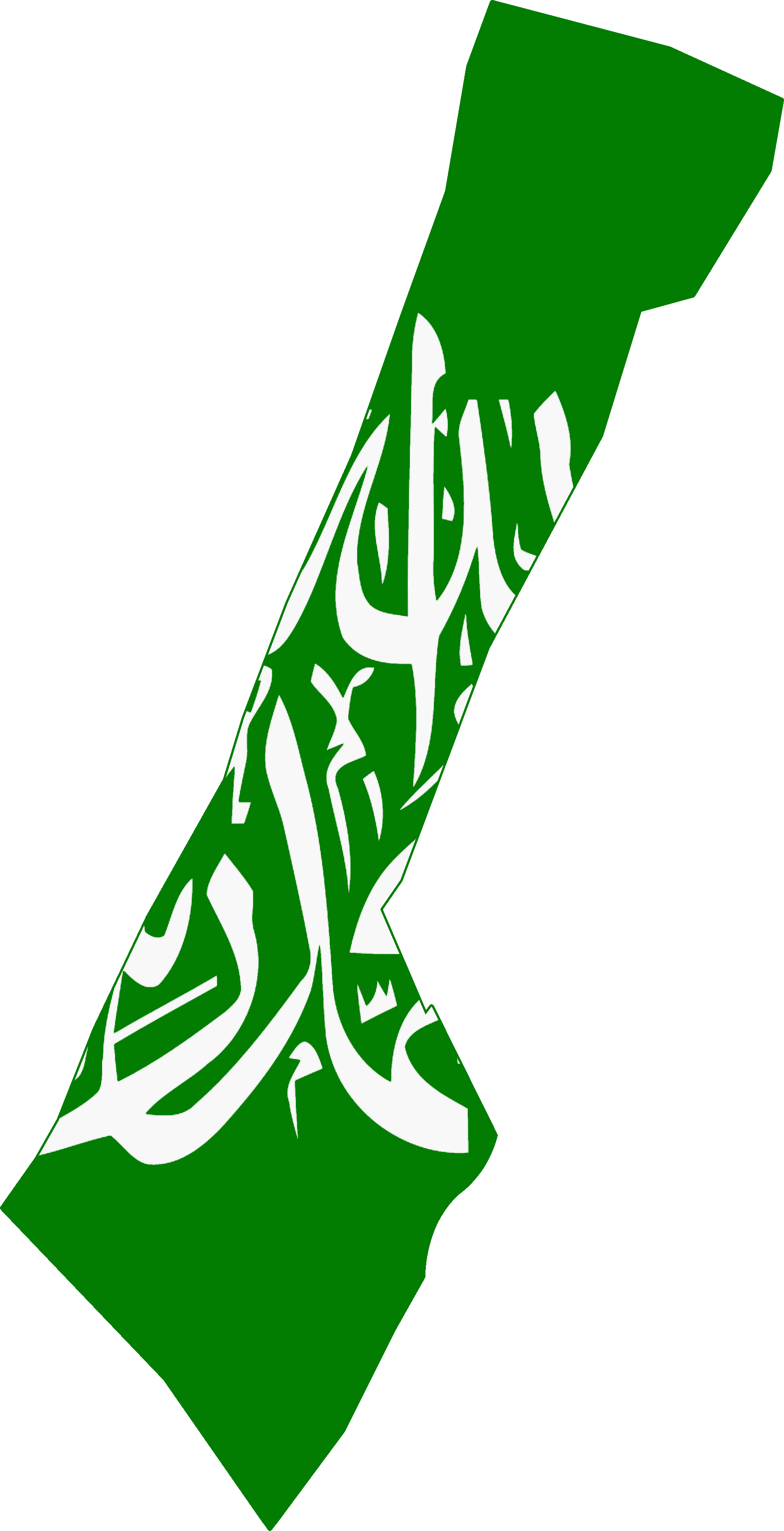 Los habitantes de Gaza comparten la culpa con Hamás – Por Prof. Hillel Frisch (BESA)