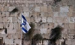 Propuesta palestina ante la UNESCO: el Muro de los Lamentos es parte de Al-Aqsa - Por Itamar Eichner