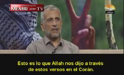 "Profesor Antisemita de la Universidad de Gaza: ""Los judíos son basura humana"""