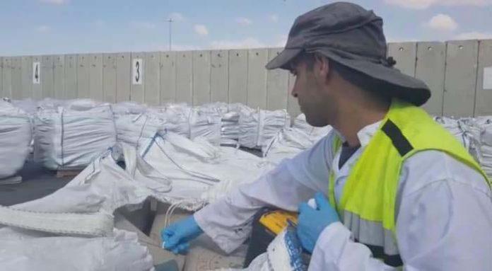 Israel frustra el contrabando de toneladas de explosivos a Gaza (JNi.Media)