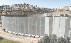 Una solución en lugar de slogans - Por Yossi Beilin (Israel Hayom 8/7/2016)
