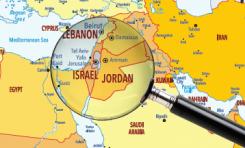 Israel y el Conflicto Árabe-Israelí - Breve Guía para los perplejos
