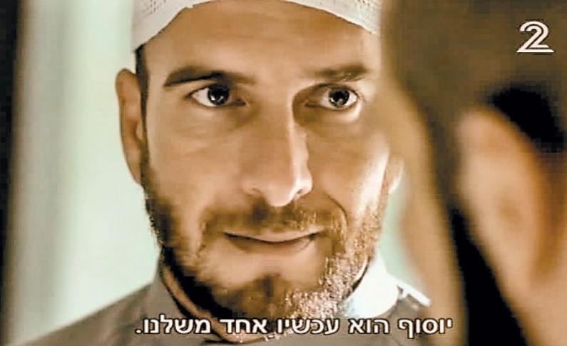 Serie de TV israelí Hatufim (Secuestrados) completa – Segunda Temporada