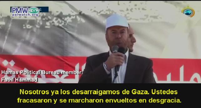 """Funcionario de Hamás a israelíes: """"El día de su aniquilación y exterminio está cerca"""""""