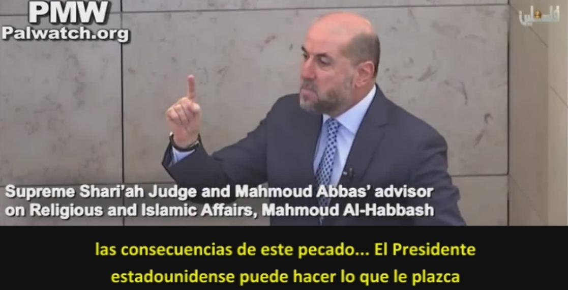 """Asesor de Abbas incita a la guerra religiosa: El reconocimiento del Presidente estadounidense Trump de Jerusalén como la capital de Israel es """"un crimen contra la humanidad"""" – Por Itamar Marcus y Nan Jacques Zilberdik"""