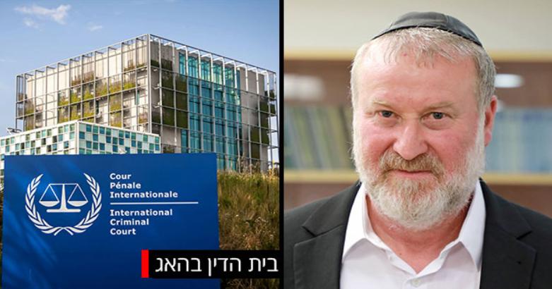 La Fiscal de la Corte Internacional de Justicia aconseja que los jueces autoricen investigar a Israel por crímenes de guerra (Yediot Ajaronot y Hatzad Hasheni)