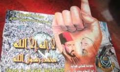 Artículo en portal del Hamás: Nuestra guerra contra la ocupación es una guerra religiosa contra los descendientes de los monos y cerdos