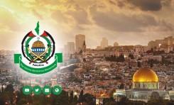 Hamás a sus 31 años: Igual de comprometido con la destrucción de Israel - Por Teniente Coronel (Retirado) Dr. Shaul Bartal (BESA)