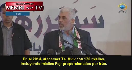 """Líder de Hamás Yahya Sinwar: """"Irán nos ha ayuda con nuestras grandes capacidades misilisticas"""""""
