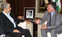 Hamás y la Hermandad Musulmana tienen su vista puesta en Cisjordania y Jordania - Por Pinjas Inbari (23/12/2014)