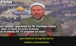 """Nombrado por Abbas: """"Israel utiliza la """"sex-manía"""" y las drogas en su guerra contra el Islam"""""""