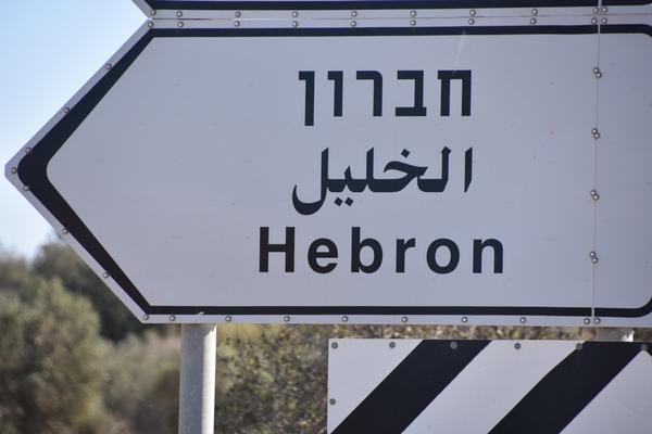 Por qué los palestinos se oponen a la prosperidad económica – Por Bassam Tawil (Gatestone)