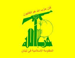 "Europa declara terrorista sólo al brazo armado de Hezbollah: ""Descubrieron América"""
