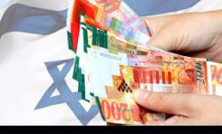 Introducción a la Economía Israelí