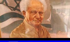 Historia Política de Israel 1 – 1948-1961