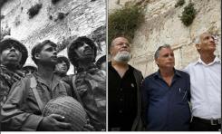 Historia Política de Israel 2 – 1961-1977