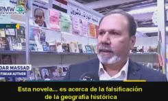 Autor Palestino Falso: Los hijos de Israel nunca estuvieron en Palestina