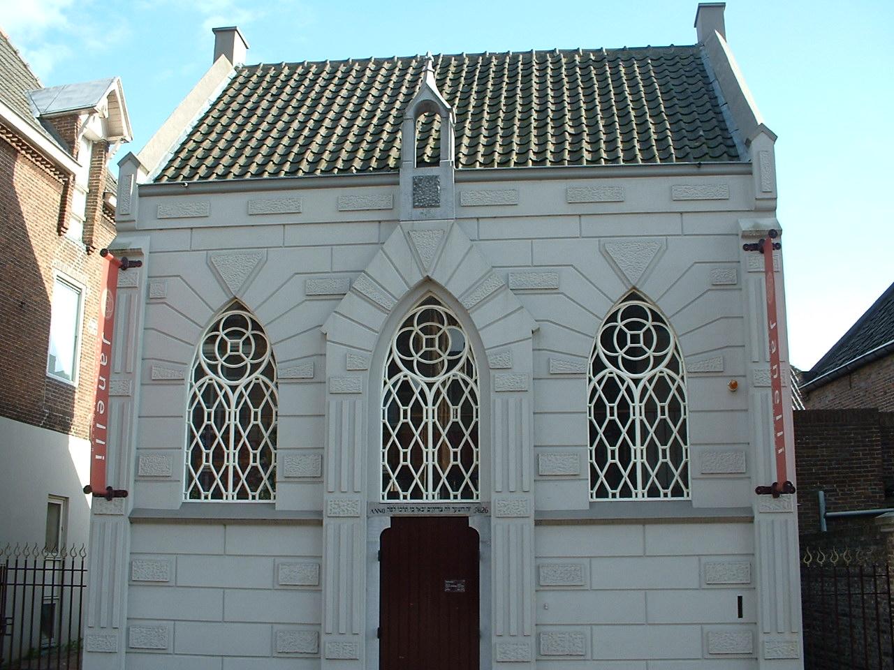 La profunda hipocresía de los Países Bajos cuando se trata de los judíos – Por Dr. Manfred Gerstenfeld