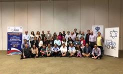Primer Foro Legal organizado por Hatzad Hasheni y la Comunidad Judía de Chile (CJCH) – 17 al 19 de marzo 2019