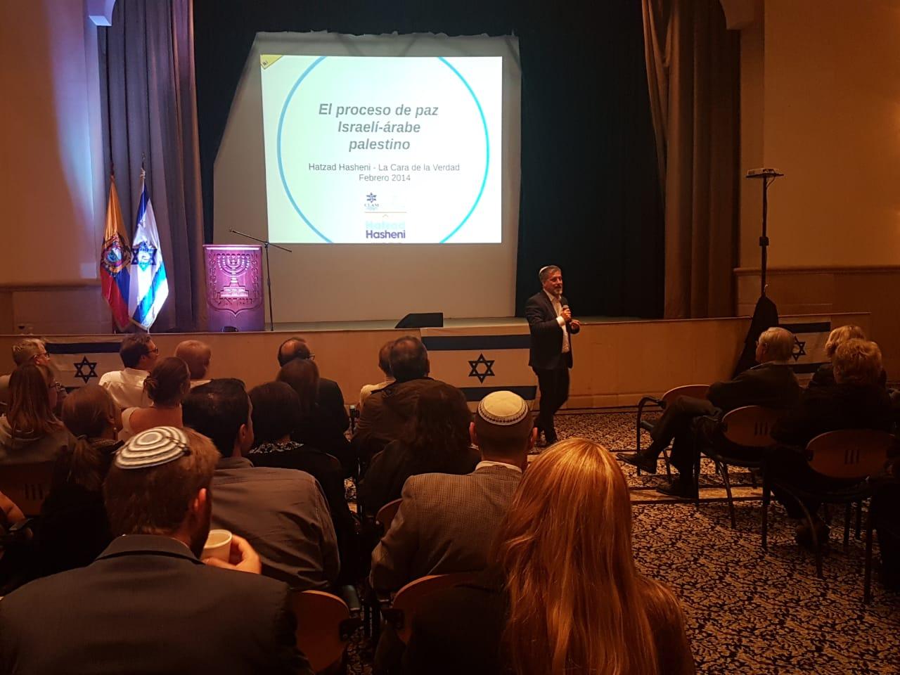 Festejamos Iom Haatzmaut en la Comunidad Judía de Ecuador – Junto al Embajador de Israel Edwin Yabo