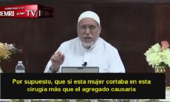 """Imán Egipcio-Estadounidense: """"Si no se hace la ablación del clítoris la mujeres son hiper sexuales"""""""