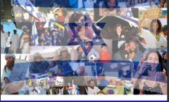 Introducción a la sociedad israelí