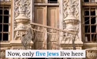 Los últimos judíos de Bagdad (Subtítulado)