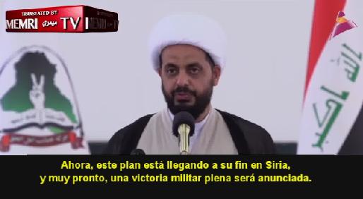 Líder de milicia iraquí chiita: ISIS fue parte de un plan sionista-estadounidense para conquistar Irak