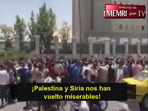 Protestas en Iran - ¡No a Gaza! y ¡No al Líbano! ¡Yo deseo dar mi vida por Irán!