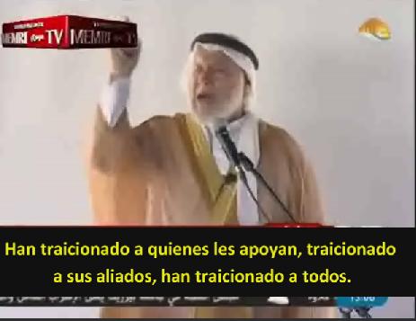 """Islamonazismo Palestino - Parlamentario de Hamás: """"Los  judíos son la nación más vil de la historia"""""""